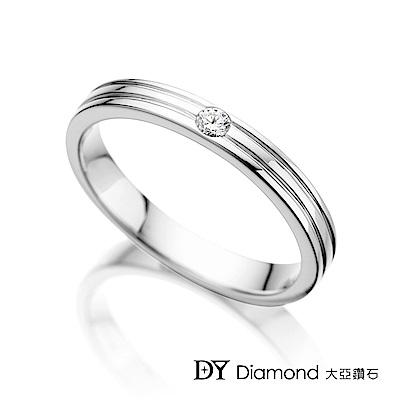 DY Diamond 大亞鑽石 18K金 0.04克拉 經典時尚女戒