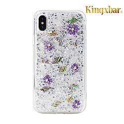 Kingxbar iPhone XR(6.1吋)施華洛世奇彩鑽+海貝保護殼-太空銀
