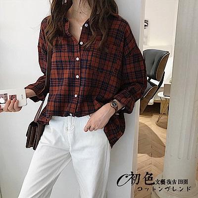 男友風格紋襯衫-共2色(M-2XL可選)    初色