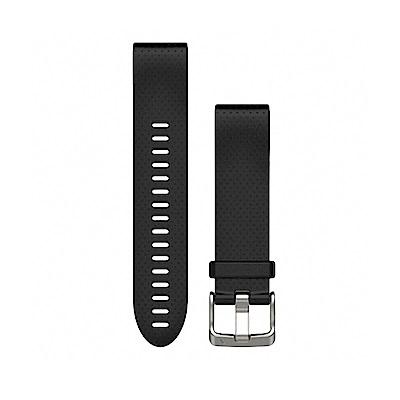 GARMIN QUICKFIT 20mm 墨黑色矽膠錶帶