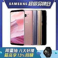 【福利品】SAMSUNG Galaxy S8+ (4G/64G)
