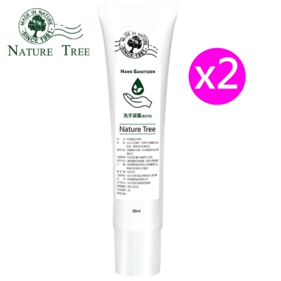 Nature Tree 澳洲茶樹乾洗手凝露 30ml 2入組
