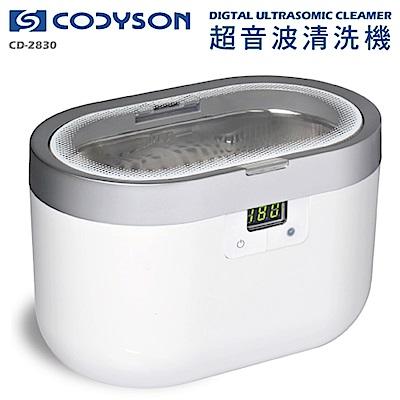 CODYSON 超音波清洗機 _ CD-2830