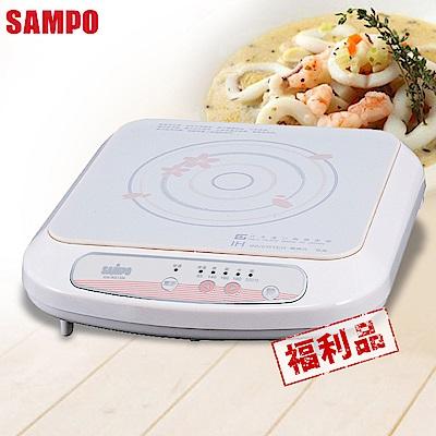 SAMPO聲寶 1300W變頻電磁爐 KM-RV13M(福利品)