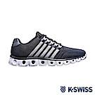K-SWISS Tubes Variable CMF輕量訓練鞋-男-黑/銀