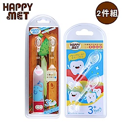 HAPPY MET 兒童教育型語音電動牙刷+ 2入替換刷頭組 - 大象款