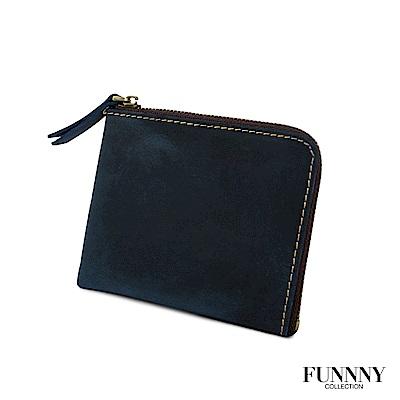 FUNNNY 真皮實用L型 零錢/卡片 收納包 中居 柊 深藍