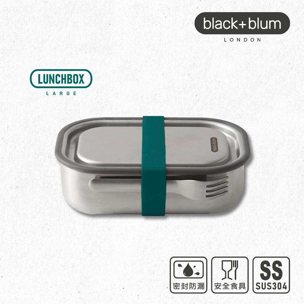 英國BLACK+BLUM不鏽鋼滿分便當盒(大/海水藍/附餐具)