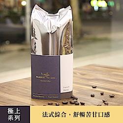 【哈亞極品咖啡】極上系列-法式綜合咖啡豆(600g)