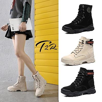 時時樂限定-T2R-正韓空運-真皮女款真皮高筒隱形增高短靴-增高7公分-多款