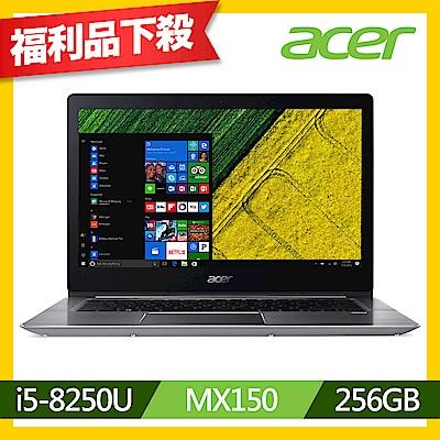 Acer SF314-52G-58ED 14吋筆電(i5-8250U/MX150/8G/256G SSD/Swift 3/銀/福利品)
