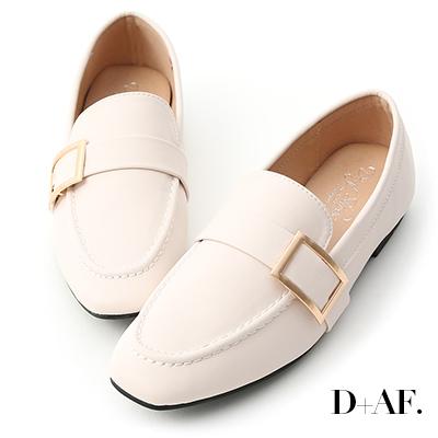D+AF 學院品味.金屬大方釦平底樂福鞋*米白
