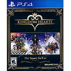 王國之心 迄今為止的故事 Kingdom Hearts - PS4 英文美版