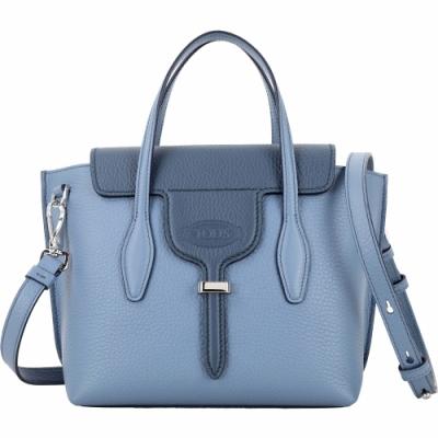 TOD'S New Joy Bag T釦撞色牛皮手提肩背包(牛仔藍)