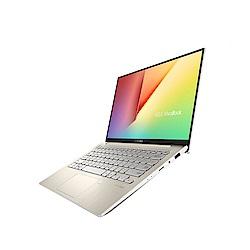 ASUS VivoBook X330FA Intel® i7 13.3吋商用筆電