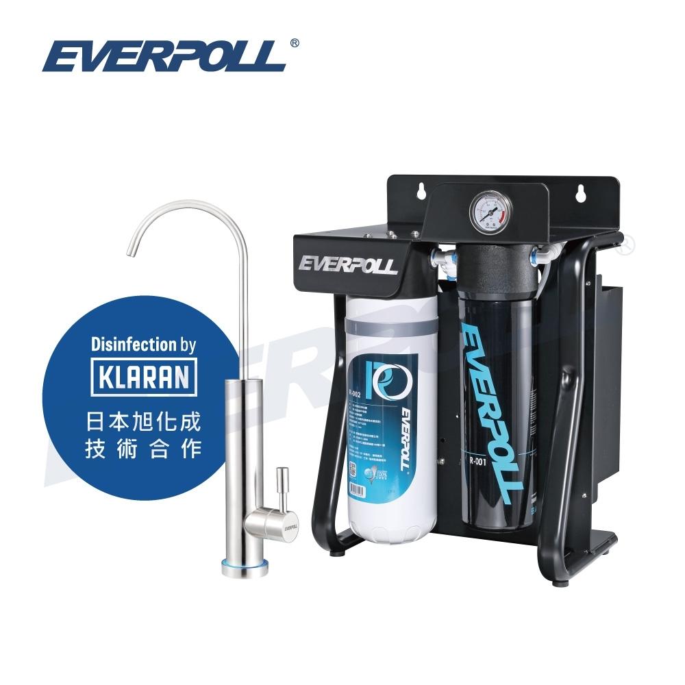 【EVERPOLL】直出式極淨純水設備+UVC-LED滅菌器(RO-900+UVC-902)