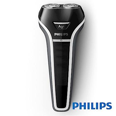 飛利浦銀離子抗菌水洗雙刀頭電鬍刀 S111(快速到貨)