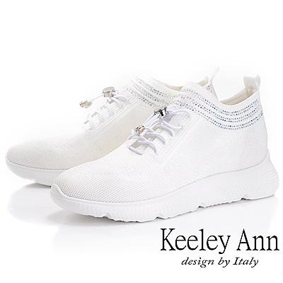 Keeley Ann 旅行輕便~透氣布優雅水鑽休閒鞋(白色-Ann)