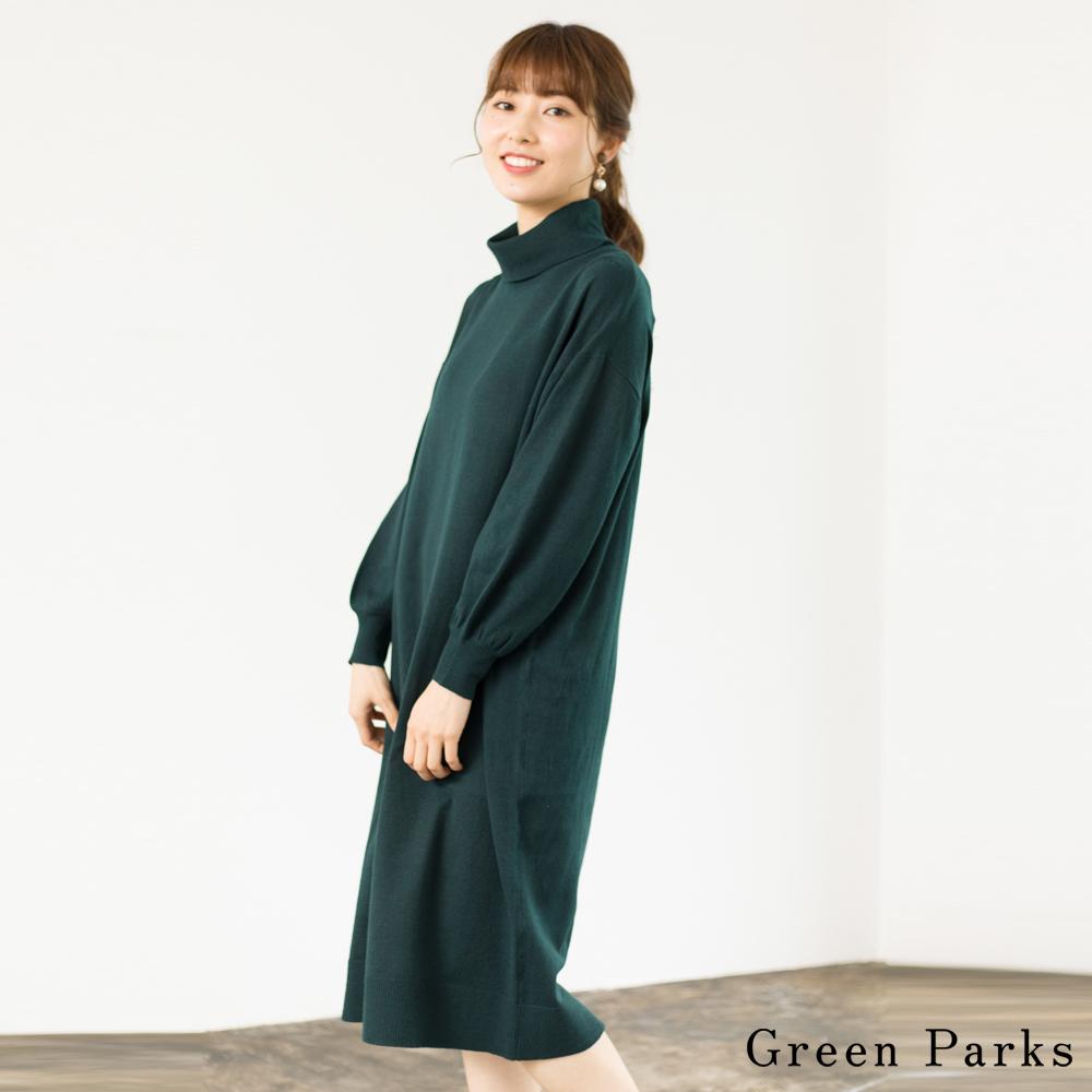Green Parks 簡約高領長版連身洋裝