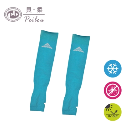貝柔高效涼感防蚊抗UV成人袖套(加大)-土耳其藍