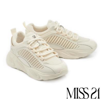 休閒鞋 MISS 21 街頭率性純色百搭老爹厚底綁帶休閒鞋-白