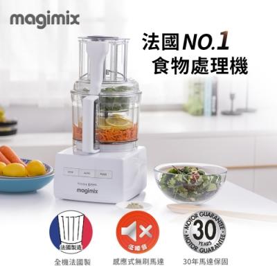 法國Magimix 廚房小超跑萬用食物處理機5200XL-璀璨白 1680152W
