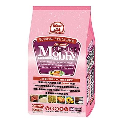 莫比Mobby 羊肉&米 小型幼母犬專業配方 1.5KG 兩包組