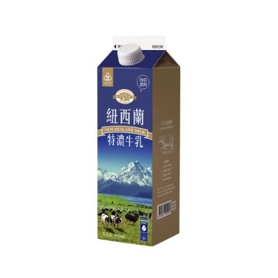 【8罐組】紐西蘭特濃牛乳936ml(冷藏配送)