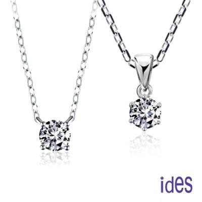 ides愛蒂思 輕珠寶10分F/VS1極優3VG車工鑽石項鍊/2選1