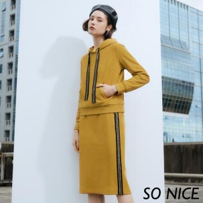 SO NICE簡約織帶斜紋麂皮窄裙