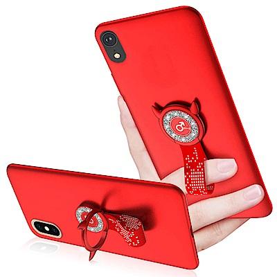 iStyle iPhone XR 6.1吋 紅魔鬼手機殼 @ Y!購物