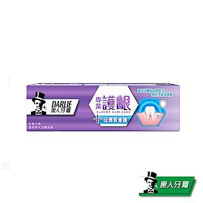 黑人 專業護齦 - 琺瑯質修護牙膏120g