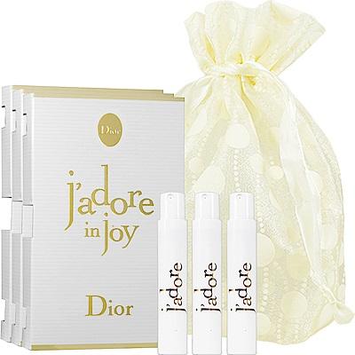 Dior 迪奧 J'adore in joy 愉悅淡香水(1ml)(針管香水)*3旅行袋組