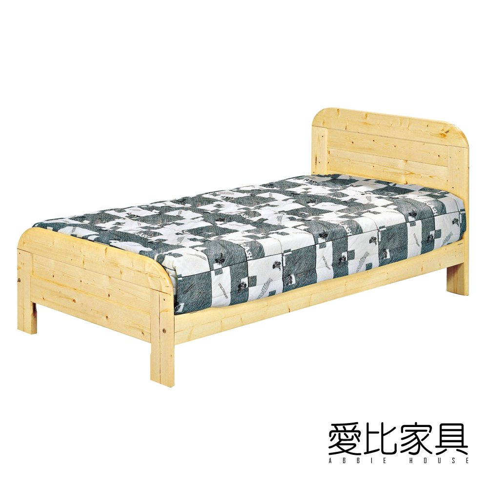 愛比家具 松木3.5尺單人床架(不含床墊)