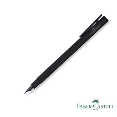 Faber-Castell SLIM NEO 極致霧黑 鋼筆