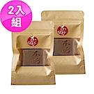 不垢-旅行平安手工皂2入組(五款可選)