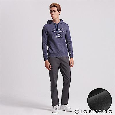 GIORDANO 男裝內刷毛腰鬆緊抽繩保暖防風長褲-05 灰色