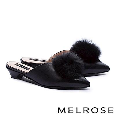 拖鞋 MELROSE 搶眼魅力毛球設計低跟穆勒拖鞋-黑