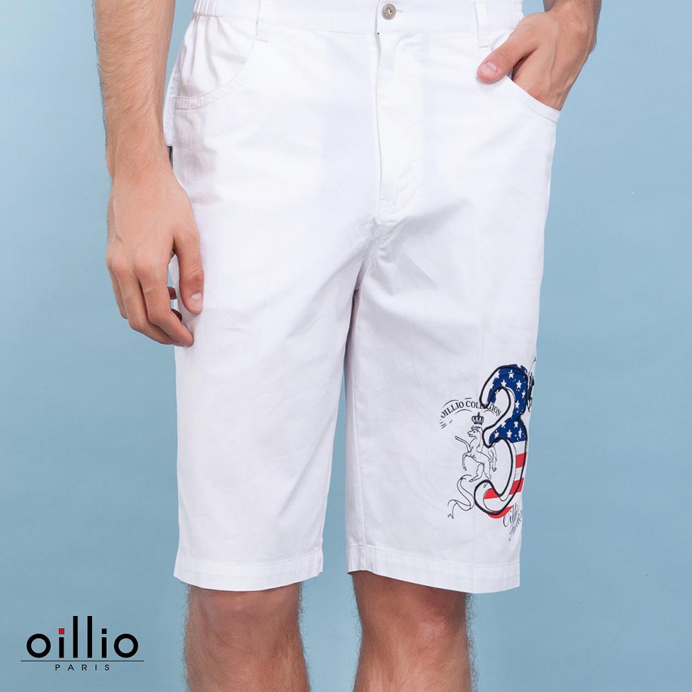 oillio歐洲貴族 休閒圖案印花短褲 100%純棉棉料休閒款 白色