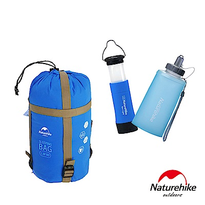 Naturehike 地震逃難包3件組  (睡袋+手電筒+折疊水壺)