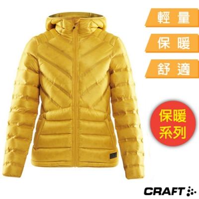 Craft 女 超輕防潑水高彈性保暖羽絨連帽外套夾克_橘黃