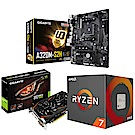 AMD Ryzen7 1700+技嘉A320M-S2H+技嘉GTX1060WF3G 超值組