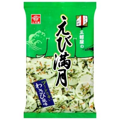 三河屋 蝦滿月仙貝-芥末風味(75g)