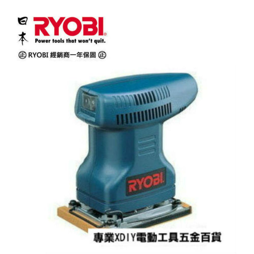 日本 利優比 RYOBI S-550 小方型砂紙機/磨砂機/刨光機/散打機
