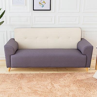 時尚屋卡莉絲塔三人座雙色透氣貓抓皮沙發 (共3色)