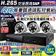 【CHICHIAU】H.265 4路4聲 5MP 台灣製造數位高清遠端監控套組(含1080P SONY 200萬攝影機x3) product thumbnail 1