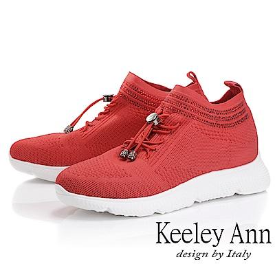 Keeley Ann 旅行輕便~透氣布優雅水鑽休閒鞋(紅色-Ann)