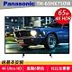 Panasonic國際牌65型4K聯網液晶電視 TH-65HX750W product thumbnail 1