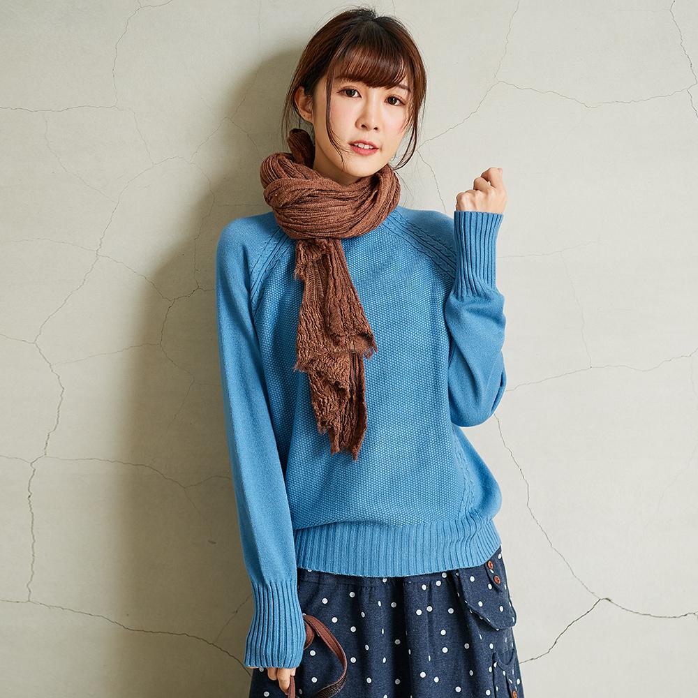 慢 生活 半高領緹花紋針織衫-藍色/杏色