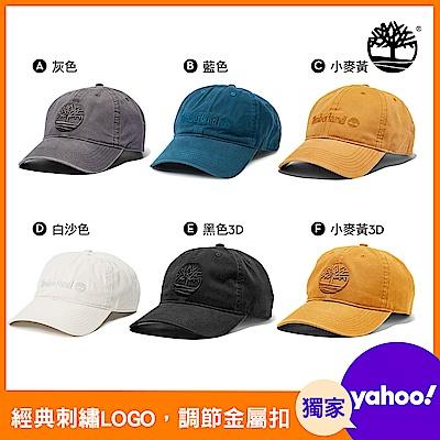 [限時]Timberland男女款休閒好搭棒球帽(6款任選)